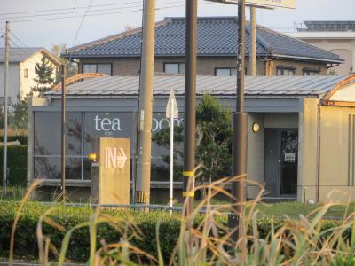 tea room NAKANO