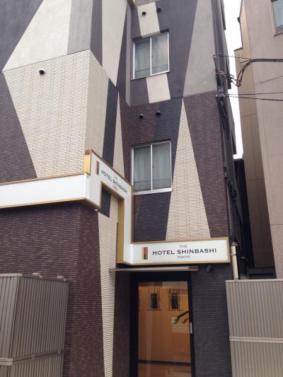 THE HOTEL SHINBASHI