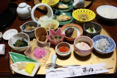 湯田川温泉 甚内旅館