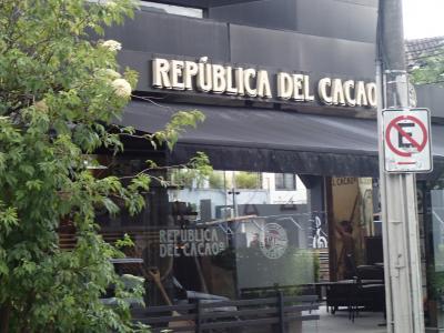 レパブリカ デル カカオ