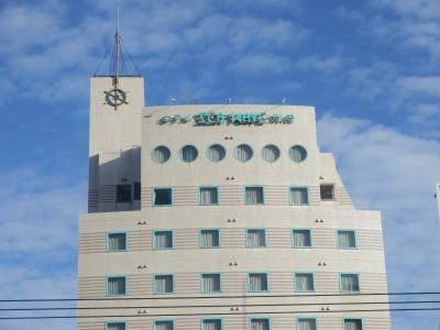 別府駅前 ホテルシーウェーブ別府