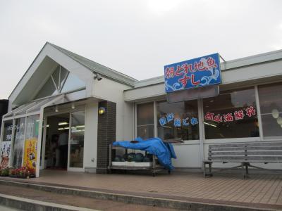 西山パーキング(下り)レストラン