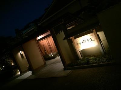 別邸 朧月夜 写真