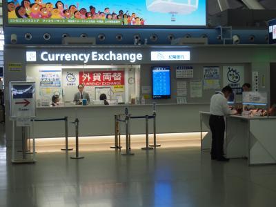 紀陽銀行 関西国際空港出張所