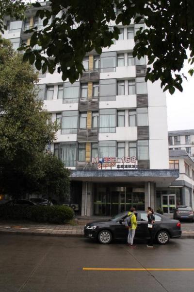 莫泰168 (黄山浜江路屯渓老街店)