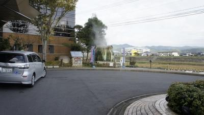 かんぽの宿 日田