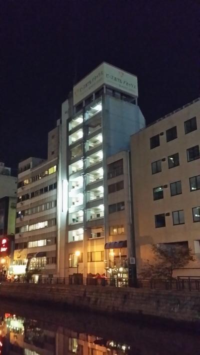 名古屋ビーズホテルアネックス