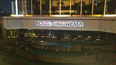 プラザ・インドネシア