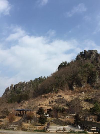 七福温泉 宇戸の庄
