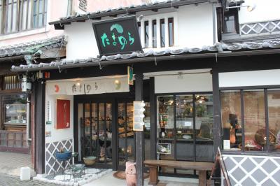 たまゆら (松江店)