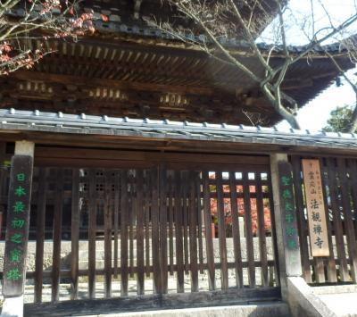 法観寺 (八坂の搭)