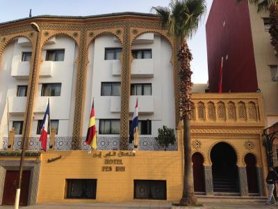 Hotel Fès Inn - Sodetel 写真