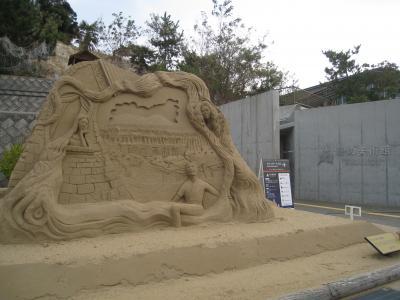 砂で出来ているとは、思えないほどリアルな作品を是非!!