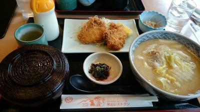 北陸道米山サービスエリア(下り線) レストラン