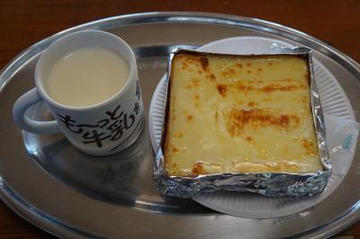 土田牧場 ミルクハウス