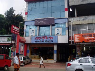 Vedanta Wake Up - Kumily Town Center