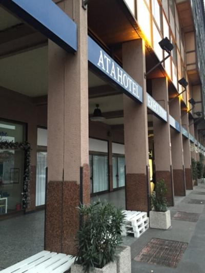 アタホテル エグゼクティブ 写真