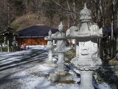 日光山 湯元 温泉寺