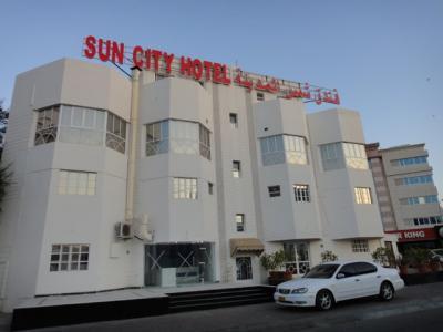 サン シティ ホテル 写真