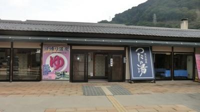 道の駅 「信州蔦木宿」てのひら館