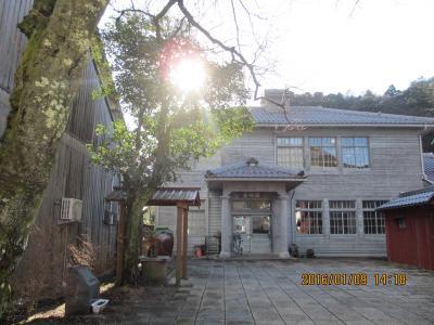 若狭鯖街道熊川宿資料館宿場館