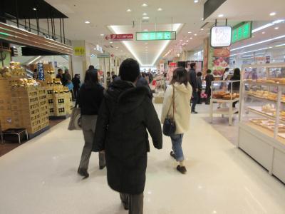 イトーヨーカドー (福山店)