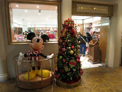 ディズニーファンタジー (サンルートプラザ東京店)