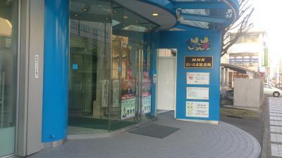 NHKさいたま放送局「イベントスタジオ」