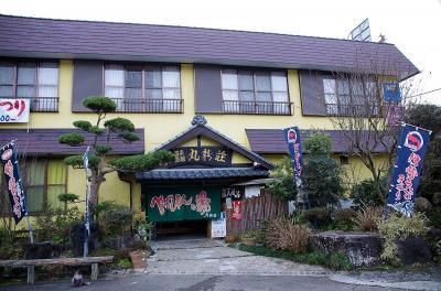 北郷温泉 美人の湯 丸新荘