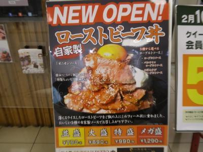 クイーンズ伊勢丹 (横浜店)