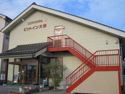 ビジネスホテル ピットイン大栄