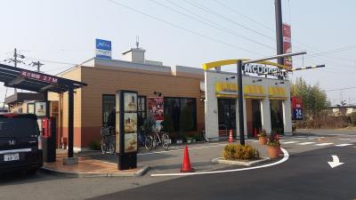 マクドナルド 24号線木津店
