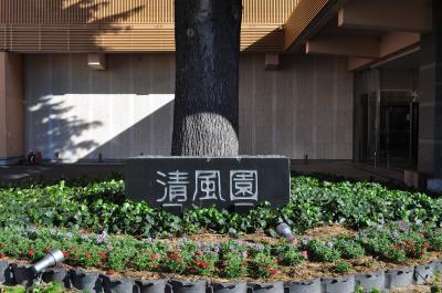 戸倉上山田温泉 ホテル清風園