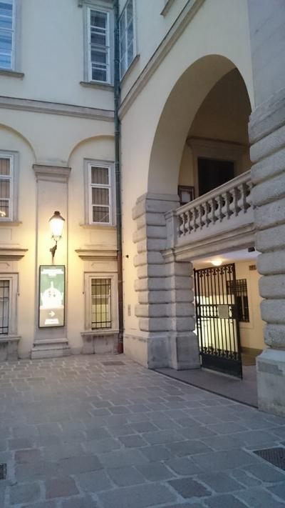 ウィーン王宮宝物館