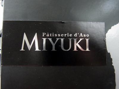 パティスリー・ド・アソ MIYUKI