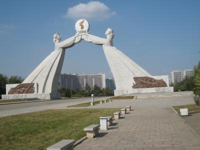祖国統一3大憲章記念塔