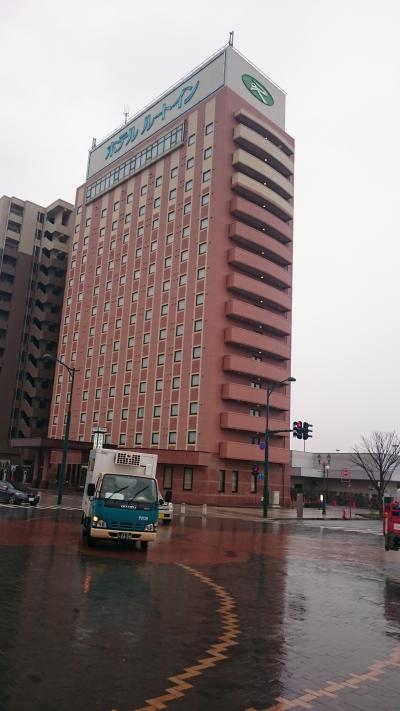 ホテルルートイン山形駅前