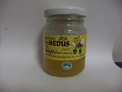 ダウグマレス蜂蜜店