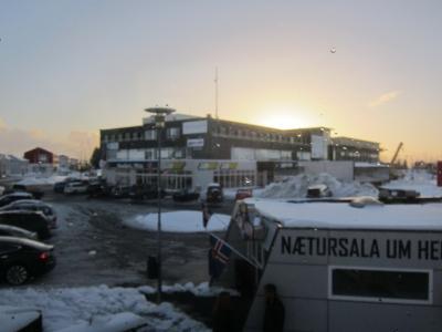 Hotel Selfoss & Spa