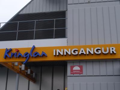 クリングラン ショッピングセンター