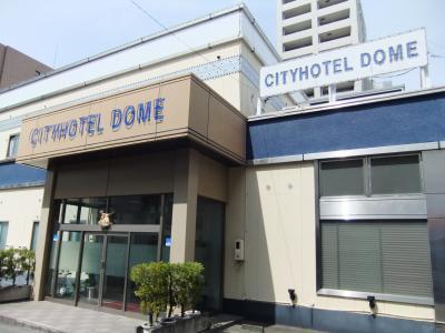 シティホテルドーム