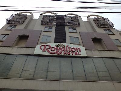 ロイヤルトン ホテル