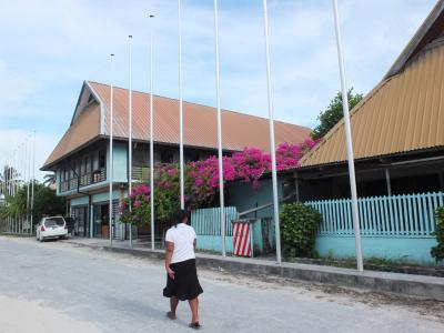 The Otintai Hotel