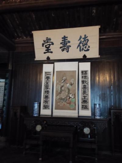 魯迅故居(ロジンコキョ)