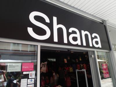 Shana (Laurinska)
