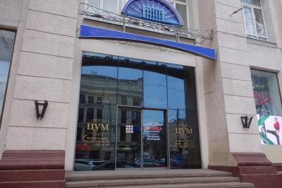 ツム百貨店