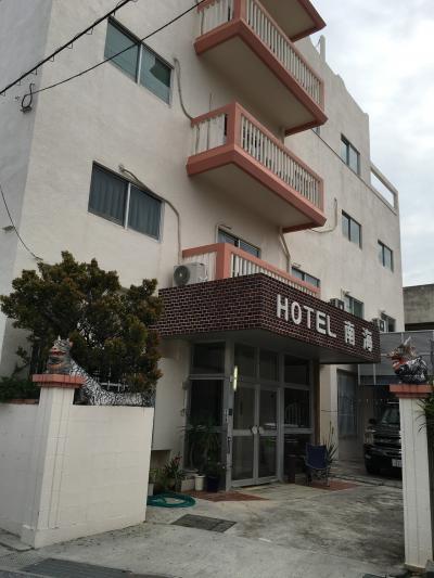 南海ホテル糸満