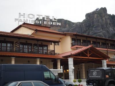 ファミッシ エデン ホテル 写真
