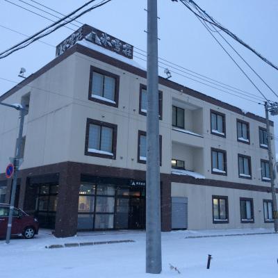 国民宿舎 氷雪荘