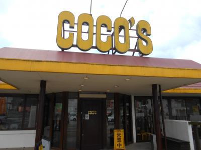ココス 我孫子店